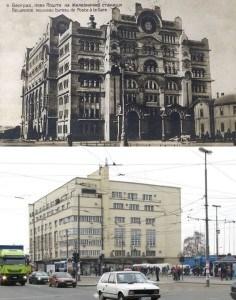 Stare zgrade Beograda  Zeleznicka-stanica-bgd-236x300
