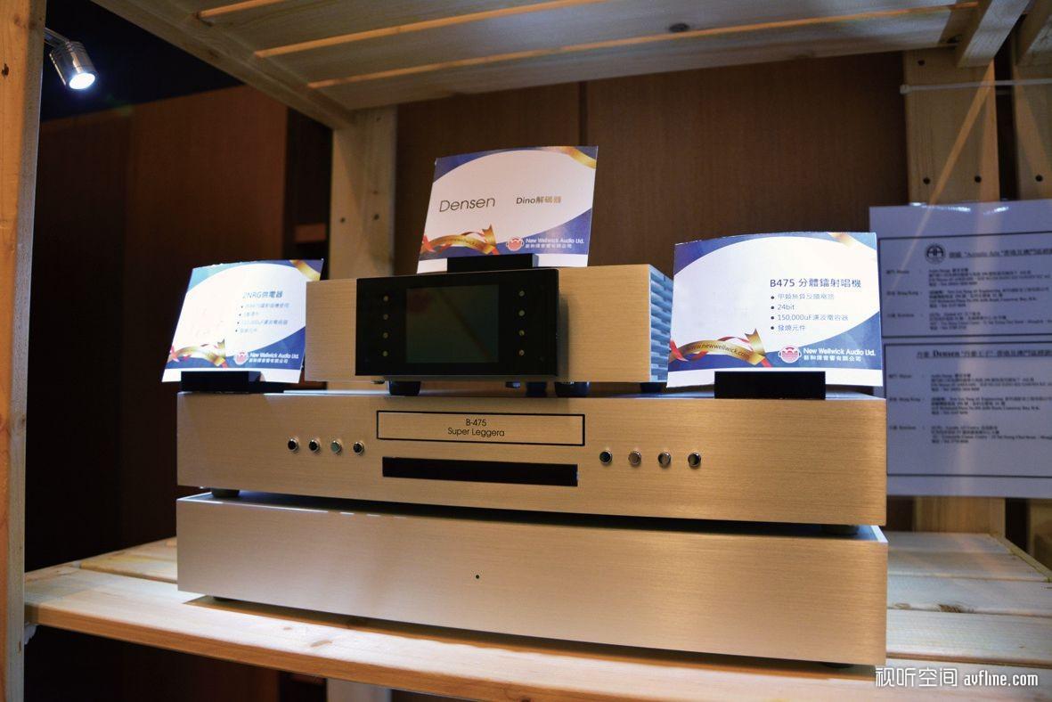 Densen Cast Amp (Amplificador y Streamer) 105741k22wf26ov2rvr2rs