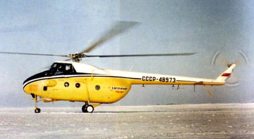Unión - Mil Mi-4 helicóptero de transporte  ( Unión Soviética ) Mi-4_37