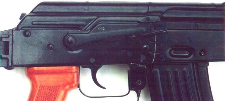 Romanian AIMS-74 calibru 5,45mm   Rom74rec