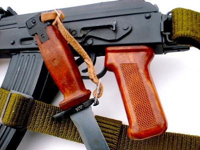 Romanian AIMS-74 calibru 5,45mm   Rom7401