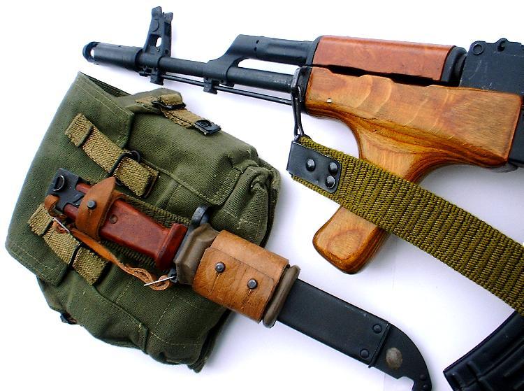 Romanian AIMS-74 calibru 5,45mm   Rom7402