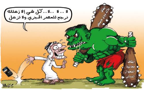 كاريكاتير إدمان البلاك بيري  1267777517