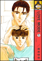 [DD][Manga Yaoi] Love Mode (Completo) Cover-001