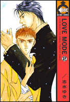 [DD][Manga Yaoi] Love Mode (Completo) Cover-002