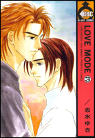 [DD][Manga Yaoi] Love Mode (Completo) Cover-003