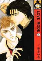 [DD][Manga Yaoi] Love Mode (Completo) Cover-004