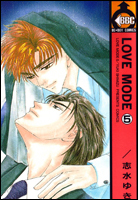 [DD][Manga Yaoi] Love Mode (Completo) Cover-005