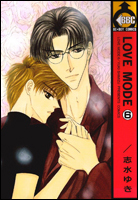 [DD][Manga Yaoi] Love Mode (Completo) Cover-006