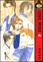 [DD][Manga Yaoi] Love Mode (Completo) Cover-007
