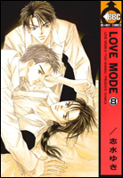 [DD][Manga Yaoi] Love Mode (Completo) Cover-008