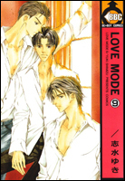 [DD][Manga Yaoi] Love Mode (Completo) Cover-009