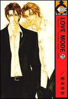 [DD][Manga Yaoi] Love Mode (Completo) Cover-011
