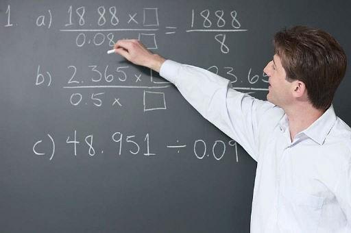 معلم ومعلمة للرياضيات بمكة المكرمة 0595522539 635818972490001062