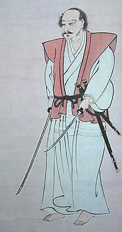 Dossier Avril 2014 : La voie du sabre  AVT_Miyamoto-Musashi_8510
