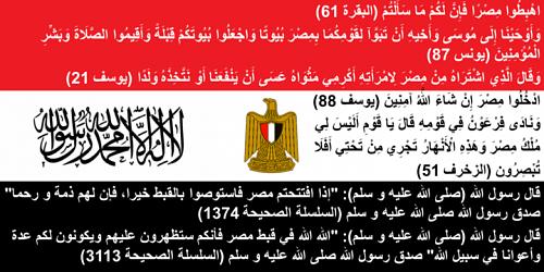 ابدأ يومك بذكر آية قرآنية ثم الصلاة على الحبيب المصطفى محمد  صلى الله عليه وسلم  -2- - صفحة 3 33919_11297945396
