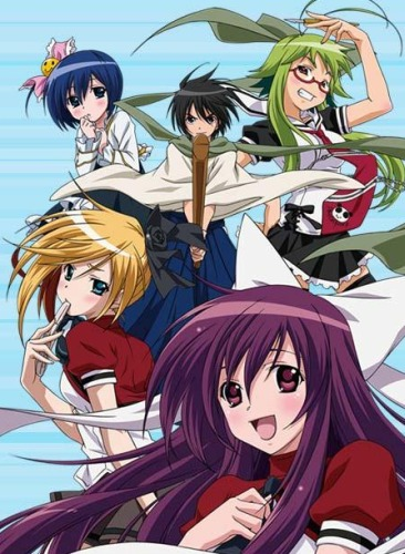 Random manga/anime pics :D Asu-no-yoichi-pic