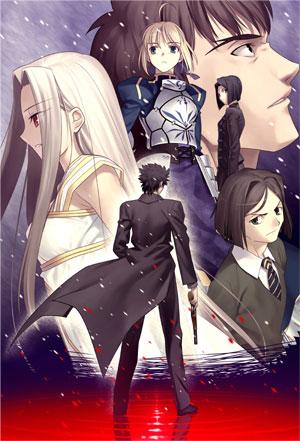 Fate/Zero [LN - English] Fate_Zero_promo