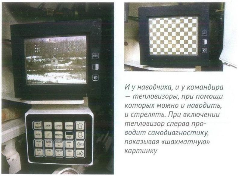 BMD-4M and BTR-MD Rakushka: - Page 6 Hs8Rlz1
