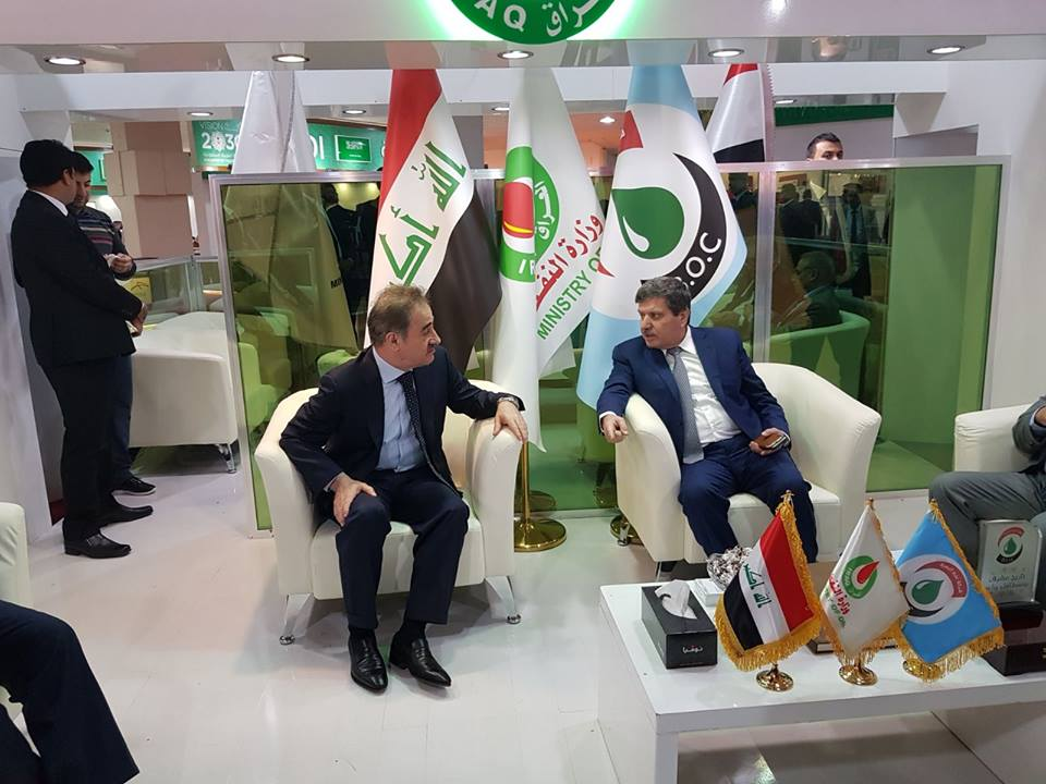 WELCOME TO IRAQ ENERGY FORUM 2019 An1