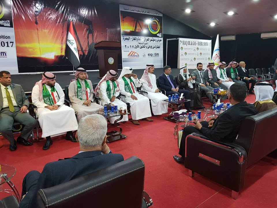 WELCOME TO IRAQ ENERGY FORUM 2019 An2