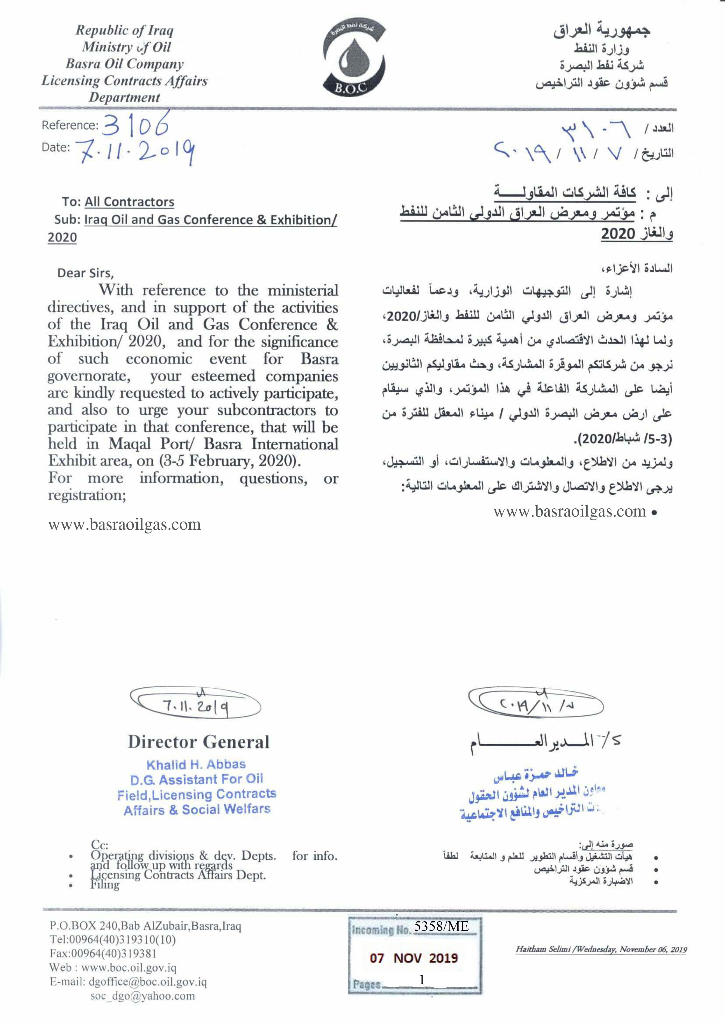 8th IRAQ OIL & GAS - BASRA SHOW   EXHIBITION & CONFERENCE   Basrah, Iraq Sideson