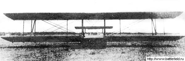 Planeurs géants allemands - Ju-322, Me-321 & 323 - Page 2 T60_15
