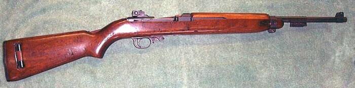 usm1  premier  modèle Fubogright