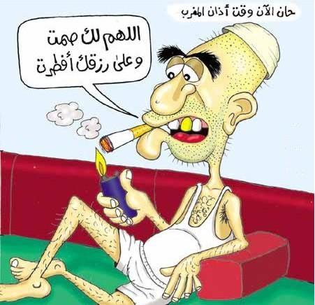 صور مضحكة مبكية لحال الناس في رمضان Image002758