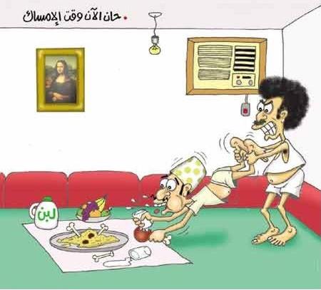 صور مضحكة مبكية لحال الناس في رمضان Image005595