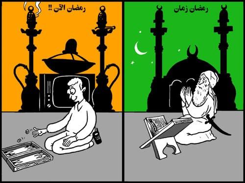 صور مضحكة مبكية لحال الناس في رمضان Image007461