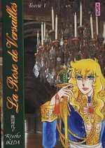 Riyoko Ikeda - La rose de Versailles (Lady Oscar) T1 CV-025668-01