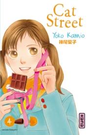 Yoko Kamoi - Cat Street T4 CV-093748-096916