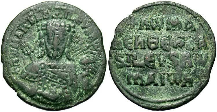 Moneda Bizantina 2 Z5462
