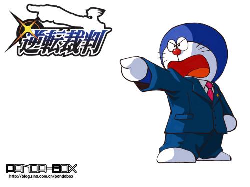 Doraemon Keren [Nyesel ga liat] Doraemon-cosplay-32