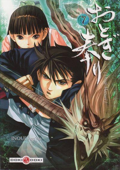 Vos couvertures de mangas préférées ? OtogiMatsuri7_18042008_192309