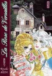 Questions sur manga ou DA RosedeVersailles2_23022003