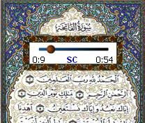 تحميل برنامج مصحف الجوال لكل جوالات الجيل الخامس The Quran v2.3.0 + Recitation + Books (5800,N97) New_pa3