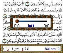 تحميل برنامج مصحف الجوال لكل جوالات الجيل الخامس The Quran v2.3.0 + Recitation + Books (5800,N97) New_pa4