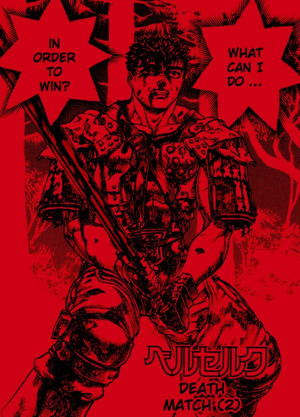 Les Résines Art of War de Berserk Gutsmangared
