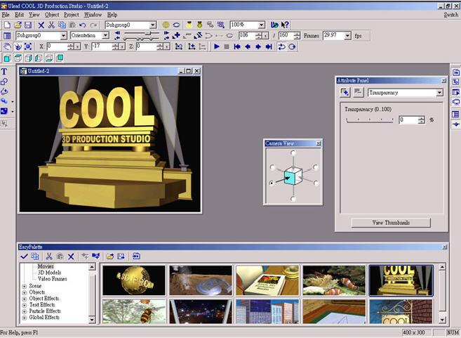 برنامج Portable Ulead COOL 3D 3.5 لعمل شعارات ثلاثية الابعاد بشكل متحرك Ulead-cool3d-production-studio-big