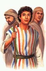 История Библии Pers