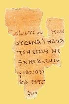 История Библии Piece1