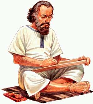 История Библии Pisec