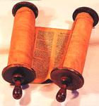 История Библии Scrol1
