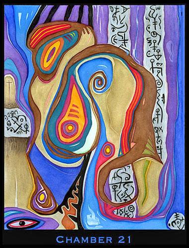 Творчество Окрыляющих (www.wingmakers.com) - Страница 2 Chamber21hr