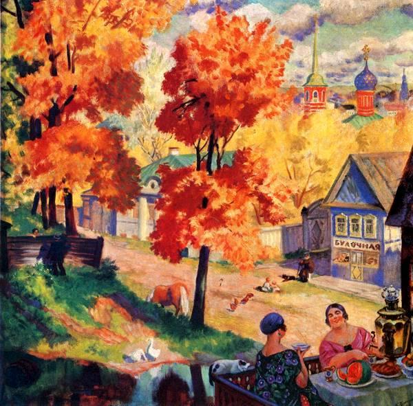Осенний дворик Image001