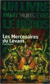 Les différentes versions des DF 47_mercenaires_levant_small
