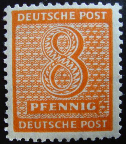 Briefmarke mit Plattenfehler/Fehldruck? Ef6q-b-6512