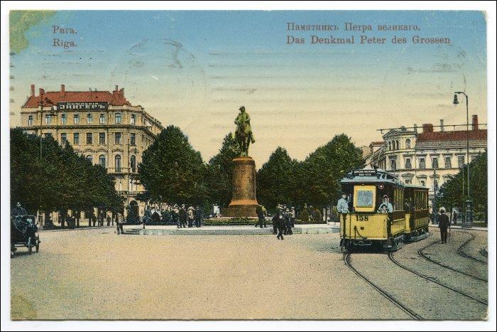 Vēsturiskas bildes un liecības - Page 2 Vnr512a7rvsia6hlq6ec